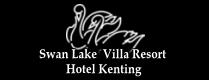 高雄 飯店