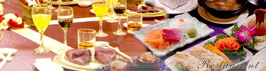 餐廳-餐飲服務 | 高雄漢王洲際飯店