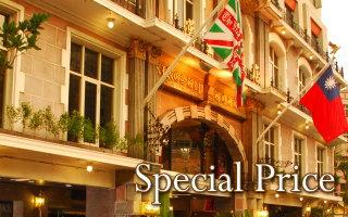 Kaohsiung Best Price inn cheap