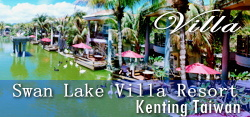 Swan Lake Villa Resort Kenting Taiwan